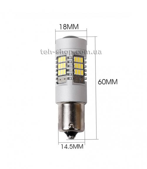 Светодиодная Led лампа Carex 1156/P21W для поворота