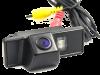 Камера заднего вида для Peugeot 407, 308CC, 308SW, 3008, 307hatch, 307CC, 508, BRZ, Peugeot Boxer